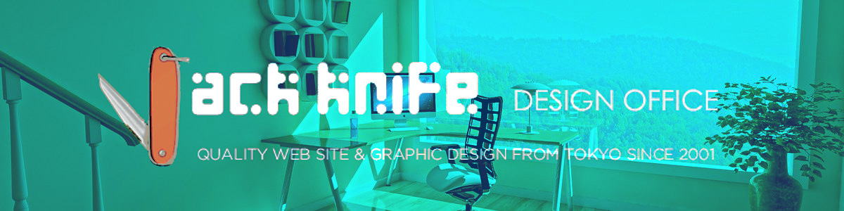 Jackknife Design Office